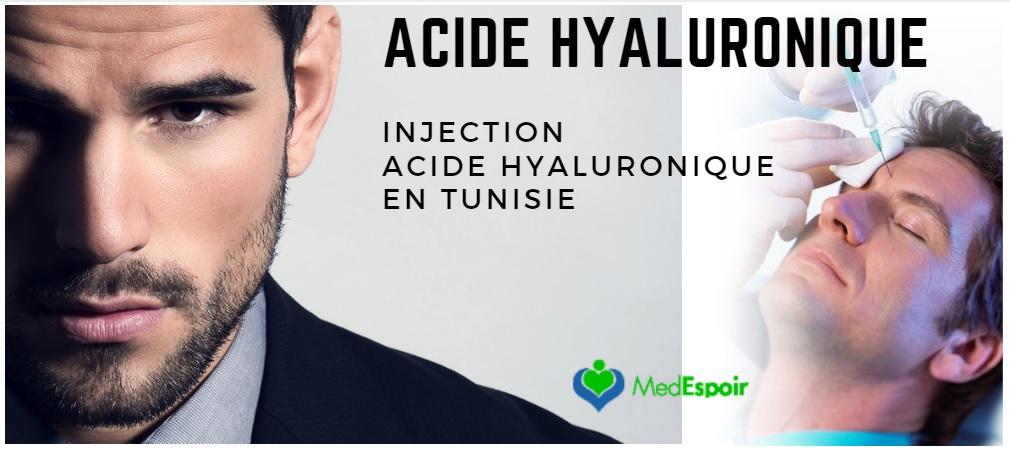 Acide hyaluronique Tunisie